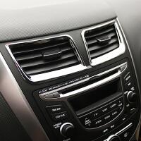 现代瑞纳出风口亮条 ABS电镀亮框 瑞纳改装空调装饰圈装饰贴