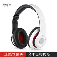 L1头戴式插卡蓝牙耳机音乐立体声电脑手机运动无线游戏耳麦 官方标配