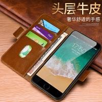 苹果6s手机壳真皮iphonex左右翻盖7plus插卡钱包皮套商务8plus保护套新款xsmax全包