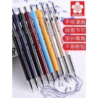 日本进口樱花牌自动铅笔0.3/0.5/0.7/0.9mm漫画手绘美术绘画设计绘图小学生文具素描画画专用低重心写不断芯