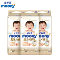 moony极上通气系列腰贴型 M60片(3包装)