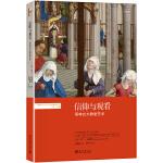 信仰与观看:哥特式大教堂艺术