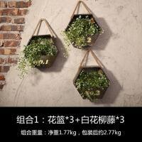 创意家居墙面置物架墙饰花架子植物花篮挂件