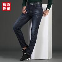 传奇保罗冬季牛仔裤男2018新品直筒修身抓绒男裤时尚休闲蓝色裤子K18Q338