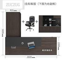ZUCZUG老板桌简约现代办公家具总裁桌经理桌主管桌大班台办公桌桌椅组合 +2.4米背柜(包安装)