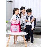 卡拉羊书包背包低年级防水抗污耐磨面料小学生男女儿童小孩双肩包