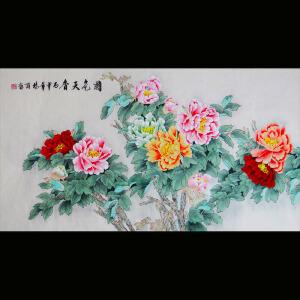 现代画家  杨丽  国色天香   /2-36