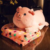 小猪暖手抱枕被子两用加厚大号靠垫毯子午睡枕头汽车办公室三合一车枕头被子冰凉背垫腰垫+睡眠沙发凉席靠 可爱