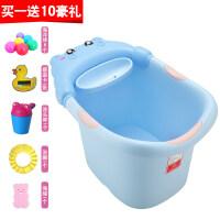 新款儿童洗澡桶宝宝浴桶婴儿泡澡桶沐浴盆大号加厚保温可坐