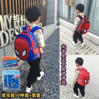 蜘蛛侠儿童书包小学生1-3年级男孩男童 幼儿园宝宝双肩包背包轻便