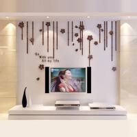 亚克力3d立体墙贴家装饰品客厅沙发电视背景墙壁纸贴画