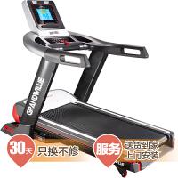 美国格林GRANDWILLIE 跑步机家用静音 健身器材