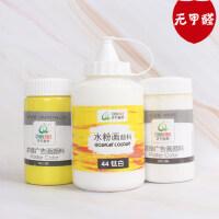 青竹水粉颜料 水粉画罐装颜料瓶装大白300ml/500ml柠檬黄大瓶钛白