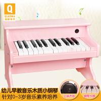 俏娃多功能木质钢琴儿童电子琴宝宝小女孩玩具1-3岁音乐礼物a301