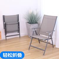 家用人体工学躺椅午休午睡折叠椅可调节凳子办公椅电脑椅会议椅