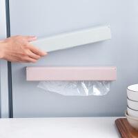 保鲜膜切割器分割器创意家用工具厨房用品神器保鲜纸保险膜切割盒