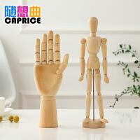 欧式桌面客厅家居装饰品摆件创意木头人偶关节人体模型手掌工艺品