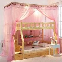 蚊帐 双层上下铺高低母子床1.2方顶落地宫廷儿童1.5m米 (提柜款)