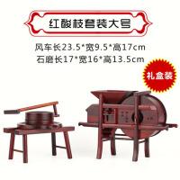 木雕风车石磨独轮车家具模型红木工艺品摆件