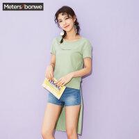 【1件2折到手价:27.2】美特斯邦威短袖T恤女士夏装新款宽松舒适针织打底衫