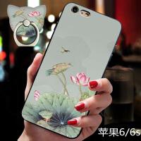 苹果6splus手机壳iphone6Plus全包防摔i6女款中国风硅胶六套6s超薄新款软壳潮6s 苹果6/6s 清塘荷