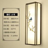 新中式壁灯现代简约酒店中式仿古卧室床头灯复古客厅铁艺过道壁灯