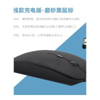 无线鼠标 2018新款戴尔华硕三星笔记本电脑无线鼠标可充电静音电脑蓝牙鼠标女生 官方标配