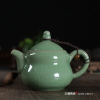 龙泉青瓷葫芦茶壶茶杯 过滤口功夫茶单壶 陶瓷茶具茶壶特价