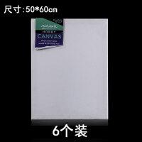 蒙玛特 空白油画框油画布亚麻手绘布面油画板初学者材料成品油画颜料布框批发丙烯画板布板工具 50 X 60 cm(6个装