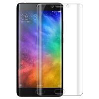 小米note2钢化膜全屏覆盖高清防指纹手机保护贴膜