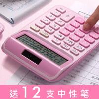 语音计算器可爱韩国糖果色小清新学生用真人发音太阳能记算机计算机考试大学会计可爱粉色多功能个性创意时尚
