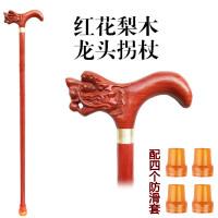 老人拐杖红木鸡翅木质防滑手杖实木龙头拐棍木头老年人用礼品