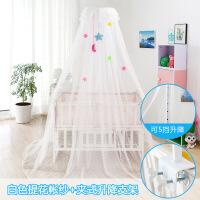 婴儿床蚊帐通用带支架儿童蚊帐宝宝蚊帐新生儿落地夹式婴儿蚊帐罩
