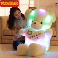 ?熊毛绒玩具抱抱熊超大号泰迪熊公仔可爱布娃娃生日礼物女生送女友