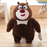 ?熊出没熊大熊二毛绒玩具光头强公仔熊熊乐园儿童生日礼物布娃娃女