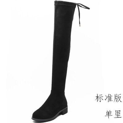 大码女鞋41-43秋冬高跟胖mm靴过膝大筒围粗腿显瘦弹力长筒靴srr