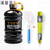 汉馨堂 摇摇杯 2.2L升大容量运动水壶蛋白粉健身水壶便携水杯户外运动便携摇杯 黑色