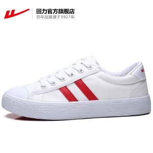 回力帆布鞋女鞋透气小白鞋女夏季韩版百搭学生休闲鞋板鞋女布鞋子