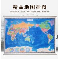 2018全新版世界地图挂图 圆柱投影 约1.4x1米 采用正轴圆柱投影 高清防水双面覆膜挂图 商务办公室家居专用挂图