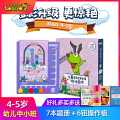 逻辑狗4-5岁(幼儿园中班-带6钮板)第二阶段幼儿童思维升级游戏系统 男孩女孩礼物益智早教学习机儿童玩具卡