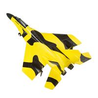 超大无人机遥控飞机航拍战斗机航模固定翼滑翔机儿童玩具模型飞机 抖音