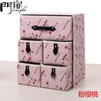 内衣收纳盒 抽屉式加厚无纺布折叠整理盒衣服用品收纳柜 便携化妆品储物箱
