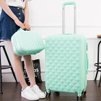 韩版子母箱拉箱行李箱女拉杆箱万向轮20寸22寸24寸26密码旅行箱包