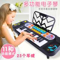 【悦乐朵玩具】儿童早教电子琴多功能音乐钢琴初学益智玩具送男孩女孩1-3-6岁生日礼物
