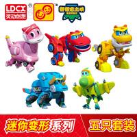 正版灵动帮帮龙出动玩具变形机器人恐龙韦斯汤姆乐乒薇琪洛奇全套