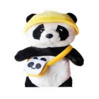 毛绒情侣熊猫公仔玩偶布娃娃可爱国宝卡通玩具 黄色 黄帽呆呆 20厘米-29厘米