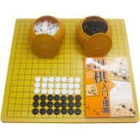 围棋罐+围棋棋子+木棋盘套装五子棋 围棋棋盘套装 双面围棋盘+象棋盘 罐装围棋