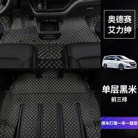 专用于本田奥德赛脚垫艾力绅7座2019款18混动汽车丝圈七座 全包围