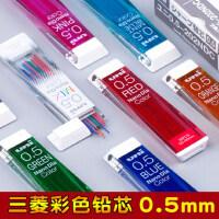 日本UNI三菱彩色�U芯�U�P芯0.5多彩�{米�U芯202NDC三菱七彩�U芯�\�{�t紫橙粉�G色小�W生自�鱼U�P�P芯0.7mm