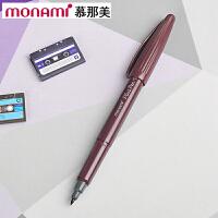 韩国monami/慕娜美04031-49 PLUS PEN 咖啡色水性笔勾线笔纤维绘图笔彩色中性笔签字笔书法美术绘画艺